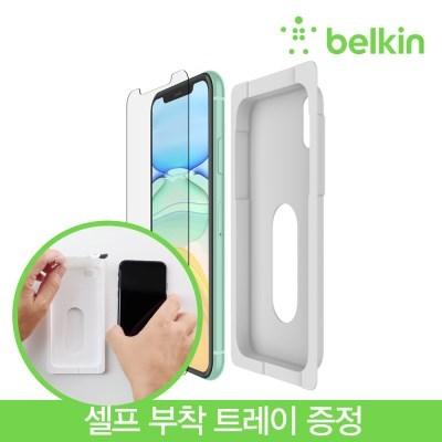 벨킨 아이폰11 템퍼드 강화유리 향균 보호필름 F8W948zz-AM