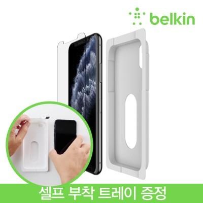 벨킨 아이폰11 프로 템퍼드 향균 강화유리 필름 F8W946zz-AM