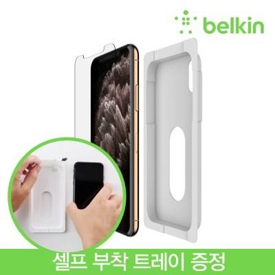 벨킨 아이폰11 ProMax 인비지Ultra 향균 강화유리 F8W941zz-AM