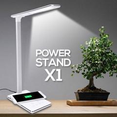 [엑스트라] 스탠드 X1 무선충전 LED스탠드