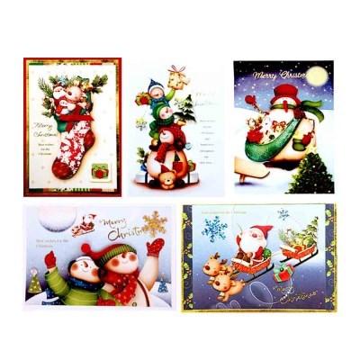 크리스마스전야 FS109-23456(5종)