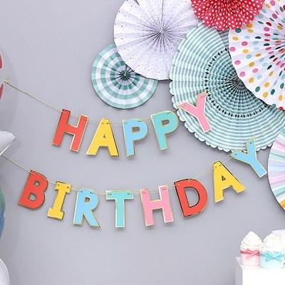 레인보우 생일가랜드