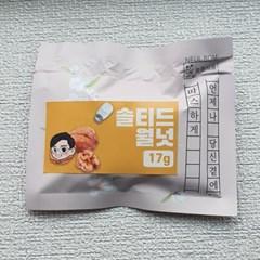 늘봄 솔티드 월넛 튀김 17g 20봉