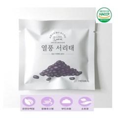 늘봄 열풍 서리태 (100% 국내산 볶은 서리태) 17g 20봉