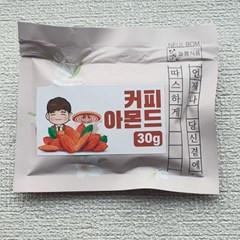 늘봄 커피 씨즈닝 아몬드 30g 20개