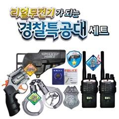 리얼무전기가되는 경찰특공대세트6749_(596779)