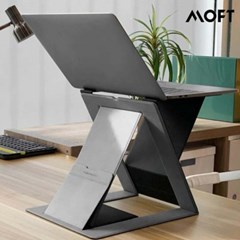 MOFT Z 높이조절 서서일하는 스탠딩책상 모션데스크