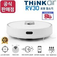 씽크웨이 THINKAIR RV30 로봇청소기 4단계 흡입 스팟청소모드