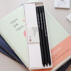 나태주 풀꽃 연필세트