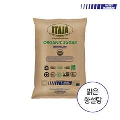 잘레스 이타자 유기농 황설탕 25kg EL