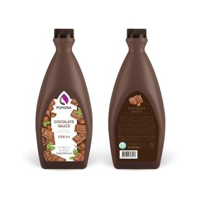 [포모나] 초콜릿소스 2kg_(2640828)