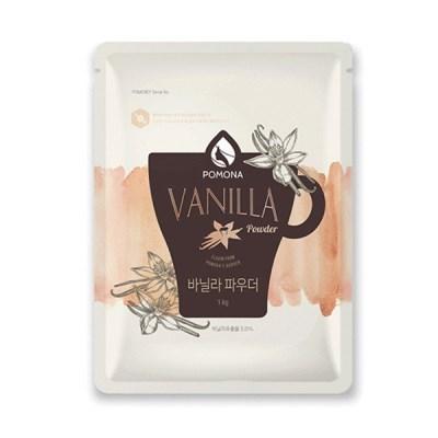 [포모나] 바닐라 파우더 1kg_(2640832)