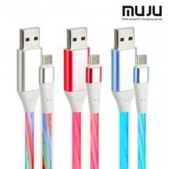 무주 MJ-600 C타입 to USB LED케이블_(1823769)