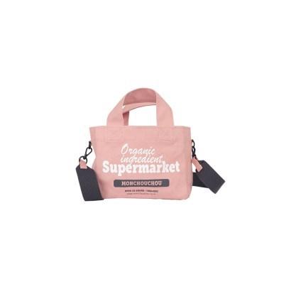 [monchouchou] Super Mini Bag_Pink Salt