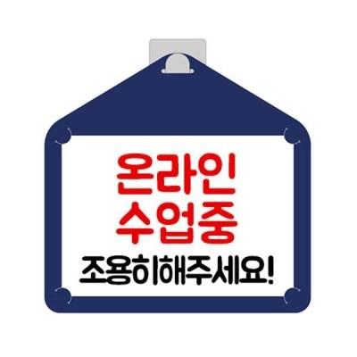 도어 사인(안전 후크 포함)