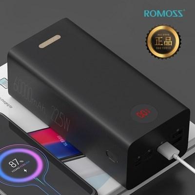 로모스 PEA60 고속충전 보조배터리 60000mAh