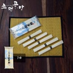 (직수입)일본 프리미엄 시마바라 테노베(수연) 소면(50gX5묶음)