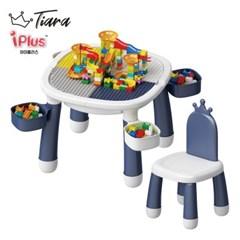 티아라 Tiara 블록 책상의자세트 코발트블루