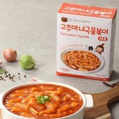 고추마녀 국물볶이 2인분 (기본맛)