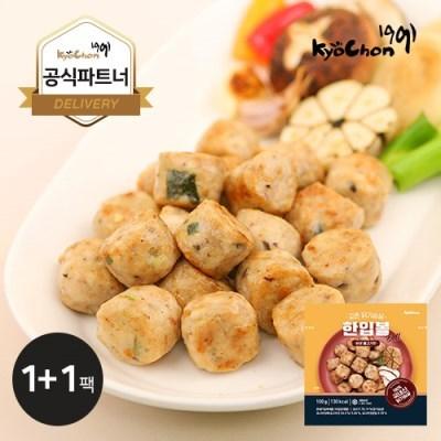 [교촌] 닭가슴살 한입볼 스테이크 (버섯불고기) 100g 1+1
