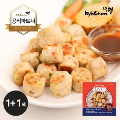 [교촌] 닭가슴살 한입볼 스테이크 (매콤야채) 100g 1+1