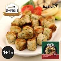 [교촌] 닭가슴살 한입볼 스테이크 (깻잎청양) 100g 1+1