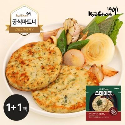 [교촌] 닭가슴살 원형 스테이크 (깻잎청양) 100g 1+1