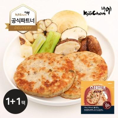 [교촌] 닭가슴살 원형 스테이크 (버섯불고기) 100g 1+1