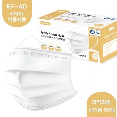 KF-AD 후레쉬 비말차단 덴탈 마스크 대형 50매