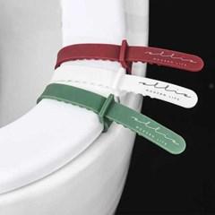 호텔감성 실리콘 변기손잡이 3color