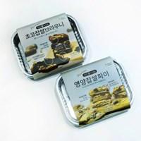 간단 쌀 디저트 떡 만들기 초코 영양 찹쌀 브라우니 믹스