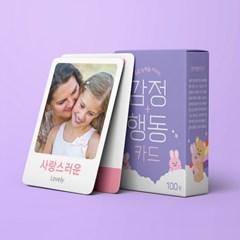 [감정카드] 감정표현카드 행동카드 공감 대화 마음