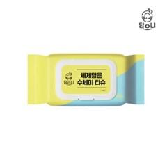 [담으니] 세제담은 일회용 수세미 티슈 30매 1팩