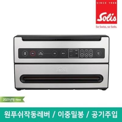 솔리스 프리미엄 진공포장기/식품밀봉기계/압축기 TYPE5703