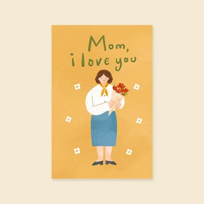 캘리엠 HH3522-MOM I LOVE YOU 캘리그라피 사랑카드 감사카드