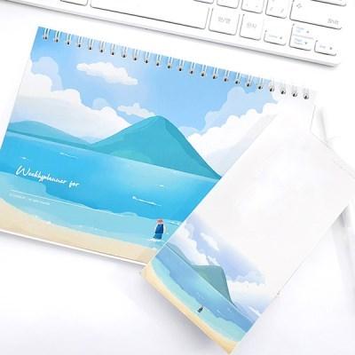 제주 하얀모래해변 위클리플래너 SET (A5 만년) 위클리+떡메모지