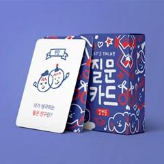 질문카드 일반용 밸런스게임 커플 카드 술 보드 게임