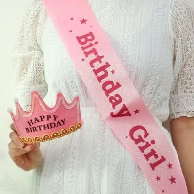 생일 어깨띠 미스코리아띠 축하띠 & 파티 왕관 머리띠 생일파티용품