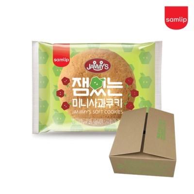 사과맛쿠키 (16g) 100입 1박스_(2645002)