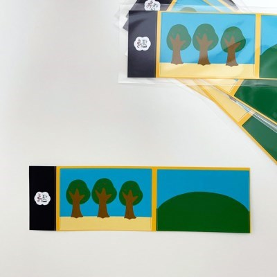 숲속/동산 리무버블 배경지 스티커