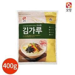 사조오양 김가루 400g x 1봉