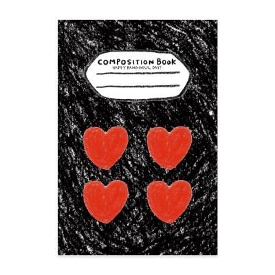 크레파스 컴포지션 카드 하트 (블랙)