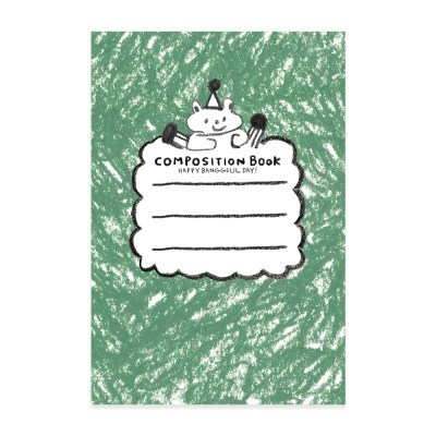 크레파스 컴포지션 카드 곰 (카키)