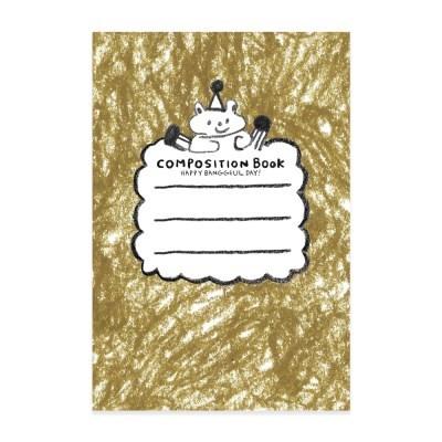크레파스 컴포지션 카드 곰 (골드)