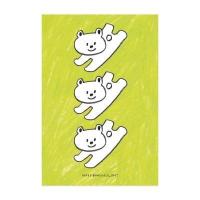 슬리핑베어 카드