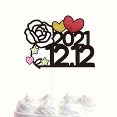 생일-080 케이크토퍼