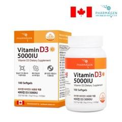 파마젠 비타민D 5000IU 연질캡슐 100일분