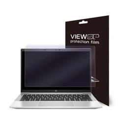뷰에스피 HP 엘리트북 830 G8 13인치 헤비 블루라이트 액정 보호필름