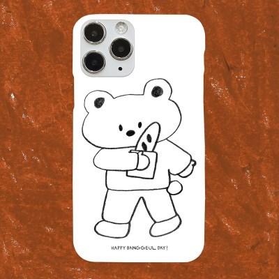 빵곰 하드케이스
