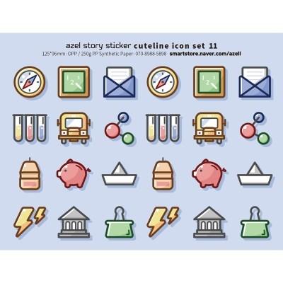 아젤스토리스티커_ cute line icon set 11~20